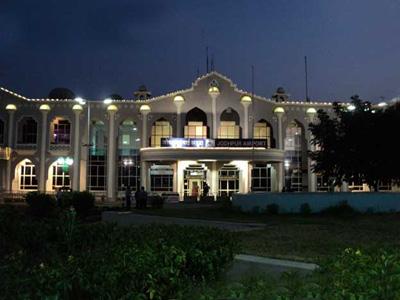 jodhpur airport image