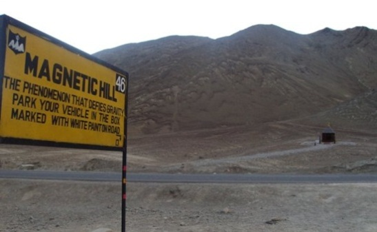 magnetic hill in leh, offbeat India travel, offbeat destinations of incredible india
